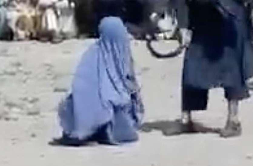 तालिबानी सजा का शिकार हुई महिला, बॉयफ्रेंड से फोन पर बात करने पर सरेआम मारे 40 कोड़े