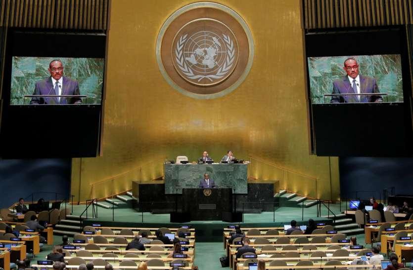 कोरोना वायरस का कहर देख UN ने की अपील, बोला-भारत को मदद करने की अब दुनिया की बारी
