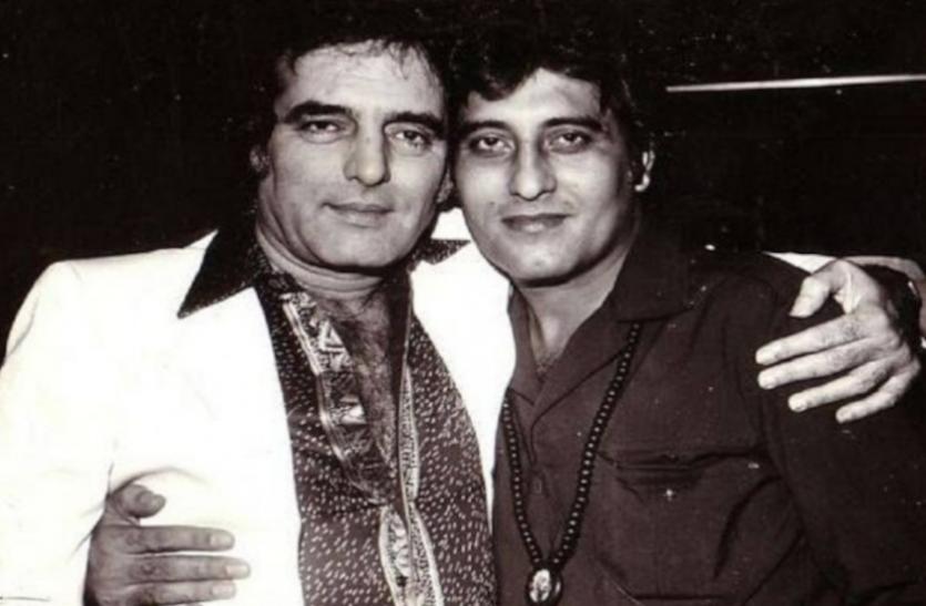 मरने तक निभाई दोस्ती: विनोद और फिरोज ने एक ही दिन ली आखिरी सांस, बीमारी भी एक जैसी