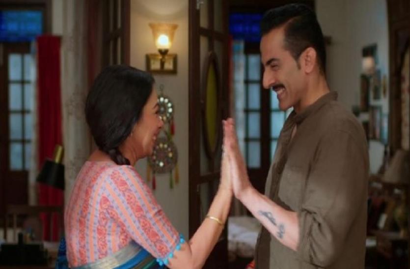 Anupama 29th April 2021 Written Update: अनुपमा को खुश रखने के लिए शाह परिवार ने की हर मुमकिन कोशिश