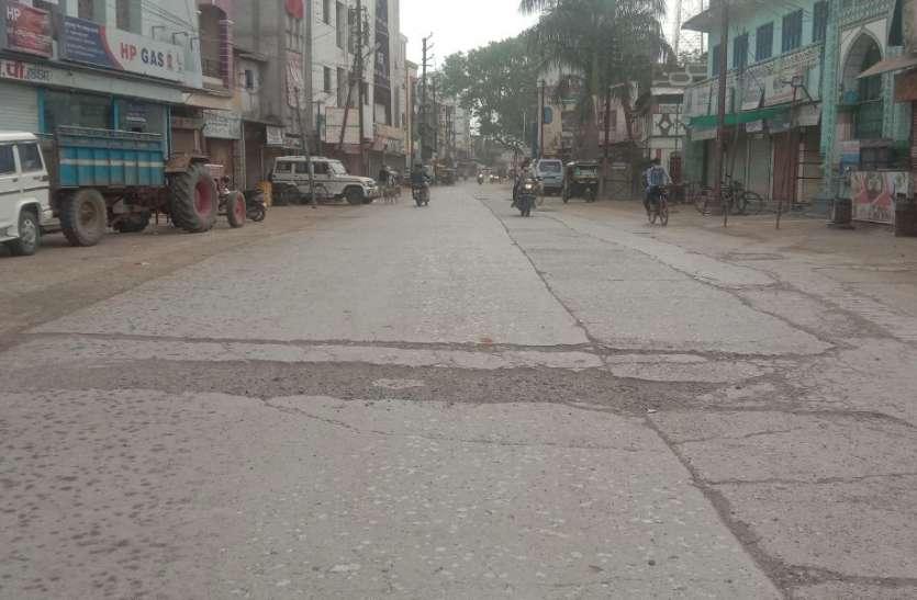 बुरहानपुर में अब 8 मई तक कोरोना कर्फ्यू, अपर कलेक्टर ने जारी किए आदेश