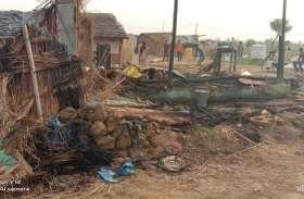 तीन छप्परपोश में आग, लाखों रुपए का नुकसान