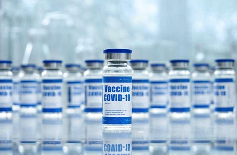 अगले 3 दिनों में के सभी राज्यों के लिए पहुंचेगी वैक्सीन की 20 लाख से अधिक डोज