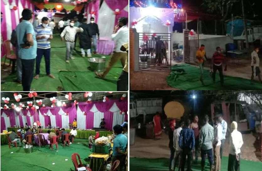 शादी में पहुंचे डिप्टी कलक्टर ने भीड़ देख लगाया 20 हजार रुपए जुर्माना, कहा- आदेश पता नहीं है क्या?