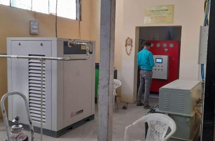 बांगड़ चिकित्सालय में एक करोड़ की लागत से बनेगा नया ऑक्सीजन प्लांट