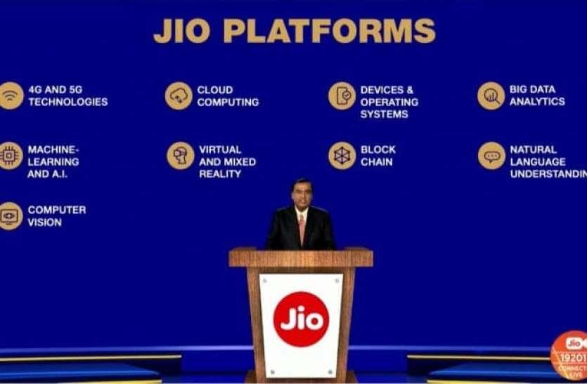 Jio Platform के लिए बड़ी उपलब्धि, टाइम मैगजीन में बनाई जगह