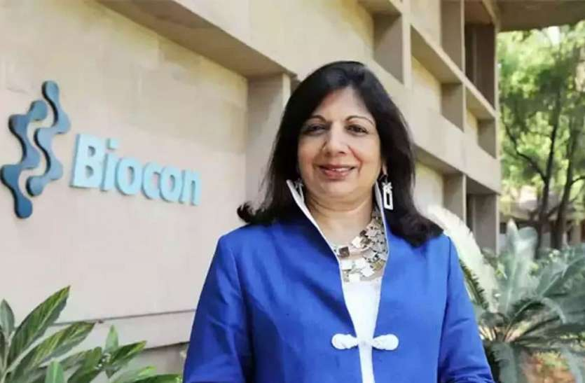 फार्मा कंपनी बायोकाॅन को चौथी तिमाही में 106 फीसदी का मुनाफा, रेवेन्यू में भी देखने को मिली तेजी