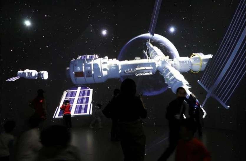 चीन ने बनाएगा खुद का स्पेस स्टेशन, अंतरिक्ष में अमरीका को देगा बड़ी चुनौती