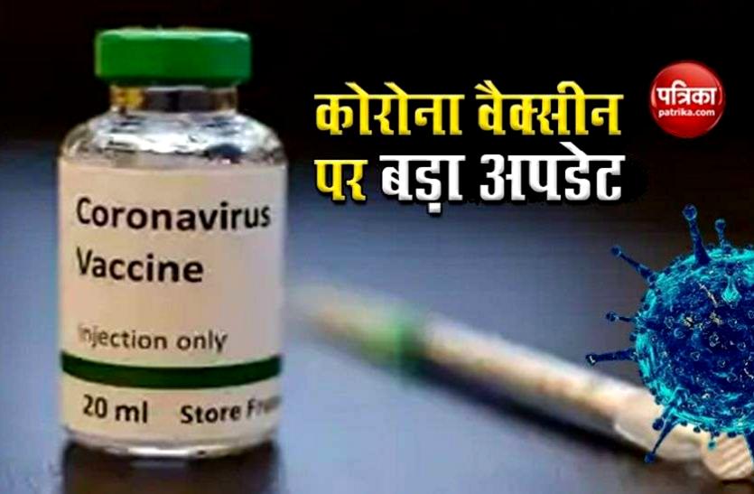 1 मई से शुरु नहीं होगा 18+ का कोविड वैक्सीनेशन, CM शिवराज बोले- पैनिक न हों इस दिन से शुरुआत की उम्मीद