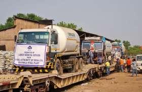 SE OXYGEN EXPRESS---दक्षिण-पूर्व रेलवे की ऑक्सीजन एक्सप्रेस राउरकेला से हरियाणा रवाना