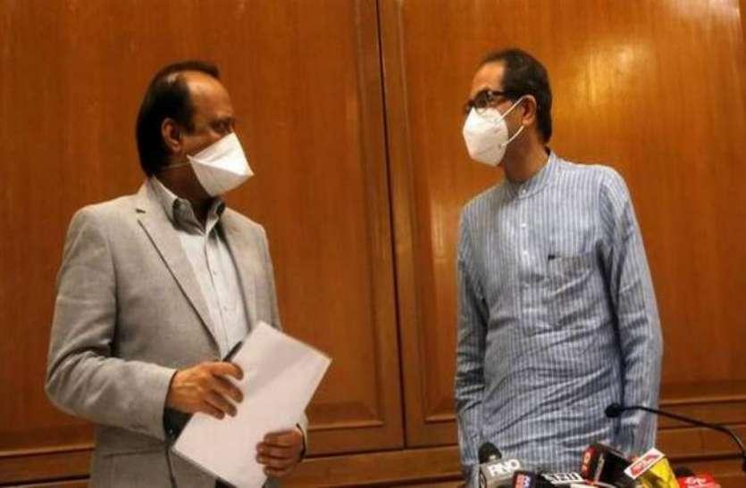 महाराष्ट्र: NCP ने मुख्यमंत्री राहत कोष में 2 करोड़ रुपये दिया दान