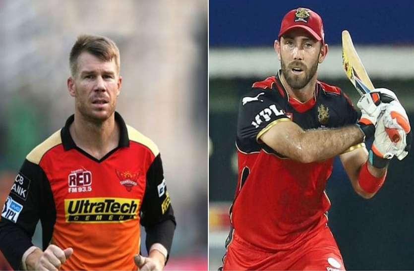 ऑस्ट्रेलियाई क्रिकेटर्स को घर लौटाने पर देना पड़ सकता है भारी जुर्माना