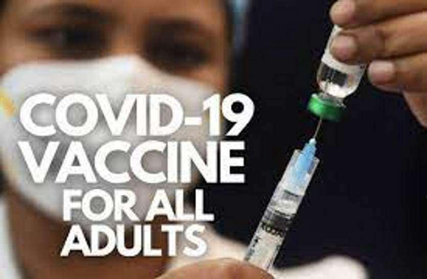 18 वर्ष से ऊपर के लोगों को कोरोना का टीका के लिए करना होगा और इंतजार