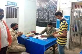 2 दर्जन ग्रामीणों से लूट की वारदात को अंजाम देने वाला डिप्टी रेंजर गिरफ्तार, कोर्ट ने भेजा जेल