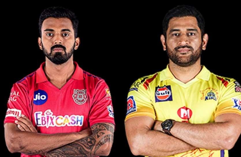 IPL 2021 Points Table: प्वाइंट्स टेबल में दिल्ली कैपिटल्स बनी नंबर-1, राजस्थान रॉयल्स 5वें स्थान पर पहुंची