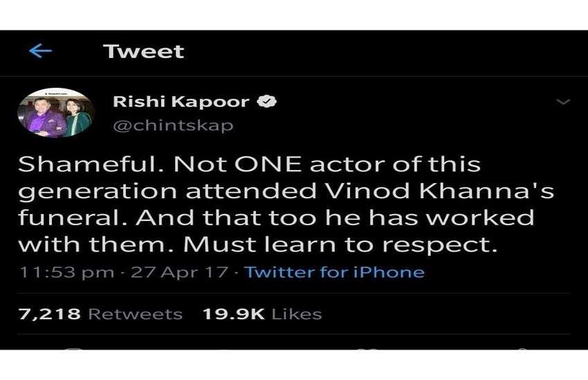 Rishi Kapoor Death
