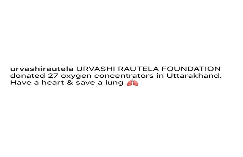 Urvashi Rautela