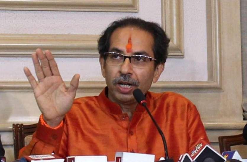 महाराष्ट्र: सीएम उद्धव ठाकरे ने कोरोना की तीसरी लहर को लेकर सभी जिलों को किया अलर्ट
