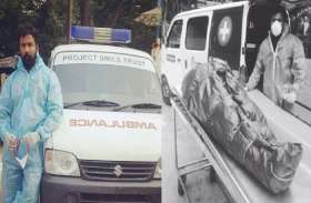 कोरोनाकाल में एंबुलेंस ड्राइवर बने साउथ सुपरस्टार अर्जुन गौड़ा,मरीजों को पहुंचा रहे हैं अस्पताल