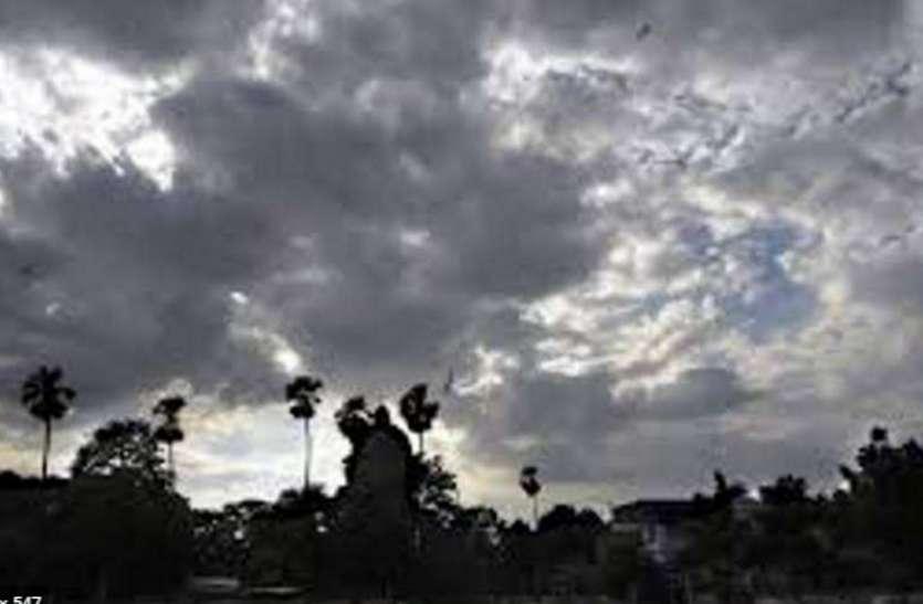 Weather Alert: Light Rain May Occur In Chhattisgarh For Three Days - मौसम  अलर्ट : छत्तीसगढ में तीन दिनों तक हो सकती है हल्की बारिश   Patrika News