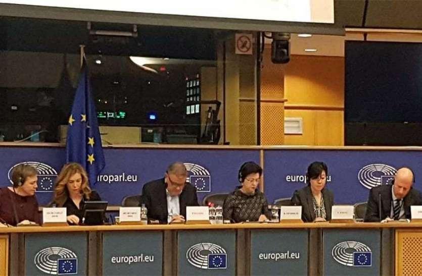 पाकिस्तान के ईशनिंदा कानून पर EU ने जताई चिंता, स्पेशल स्टेटस खत्म करने का प्रस्ताव संसद में पेश