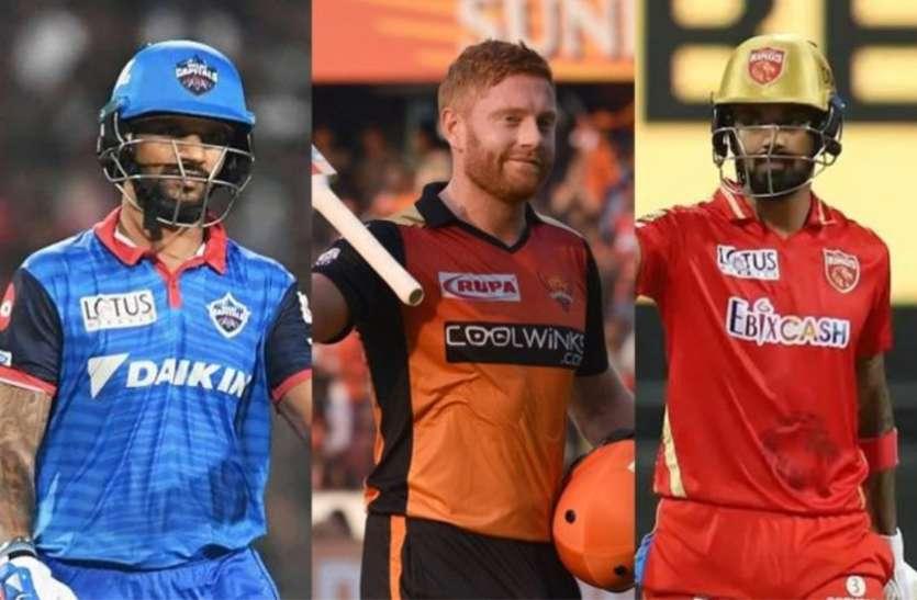 IPL 2021 : डिविलियर्स और जॉनी बेयरस्टो को पीछे छोड़ नंबर-1 पावर हिटर बने KL राहुल