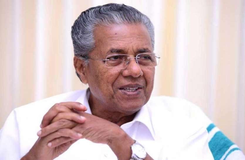 केरल: सीएम पिनराई विजयन ने सोमवार को शपथ लेने की खबरों को किया खारिज