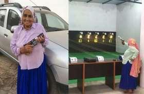 Shooter Dadi Chandro Tomar ने बेटियों के लिए घर की जमीन पर ही बनवाई थी शूटिंग रेंज