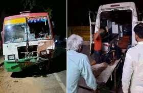 Delhi Badaun Highway पर बस की टक्कर से दो महिलाओं समेत कार सवार छह लोगों की मौत
