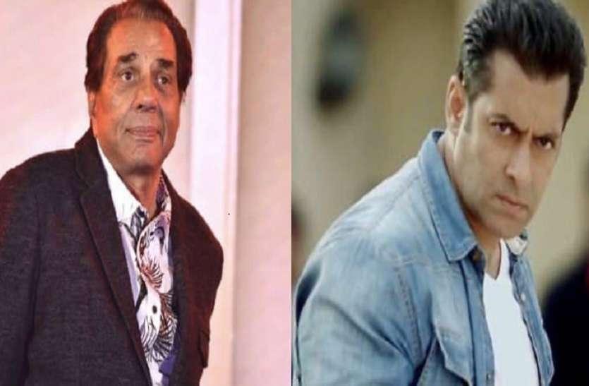क्यों आखिरकार पार्टी के बीच सुपरस्टार धर्मेंद्र को मांगनी पड़ी सलमान खान से माफी