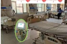 corona update : कोरोना रोगियों को अब वेंटिलेटर से मिलेगी 'सांसें', 4 दिन में करीब 13 जनों की मौत