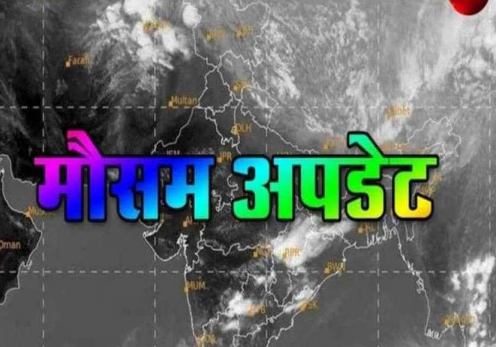 weather_alert.jpg
