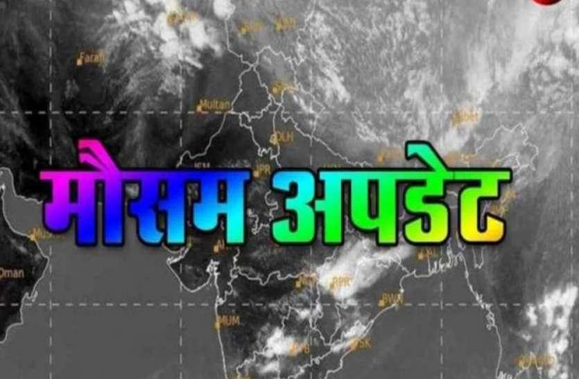 Weather Forecast: छत्तीसगढ़ समेत इन राज्यों में अगले पांच दिनों तक भारी बारिश का अलर्ट, जानिए मौसम का लेटेस्ट अपडेट
