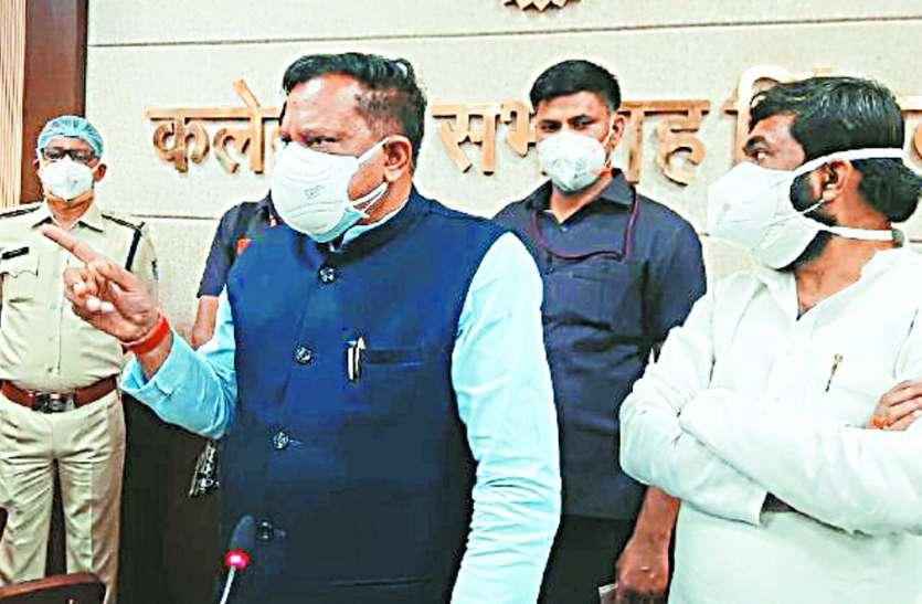 Expensive treatment: मंत्री के निशाने पर निजी अस्पताल, नकेल कसने की तैयारी