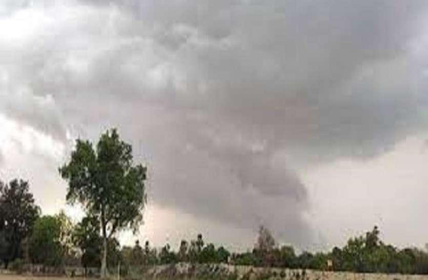मौसम अपडेट: मौसम विभाग ने कानपुर, उन्नाव समेत कई जिलों में अलर्ट किया जारी