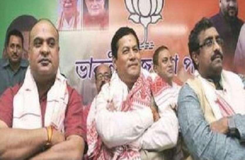 Assam Election Result 2021: असम में बंपर जीत के बाद सीएम के नाम पर नहीं सहमति? जानिए क्या बोले पार्टी नेता