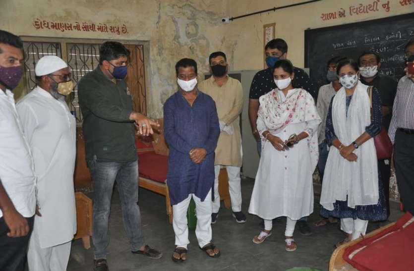 जामनगर में मनपा स्कूल में 50 बेड का कोविड केयर सेंंटर शुरू
