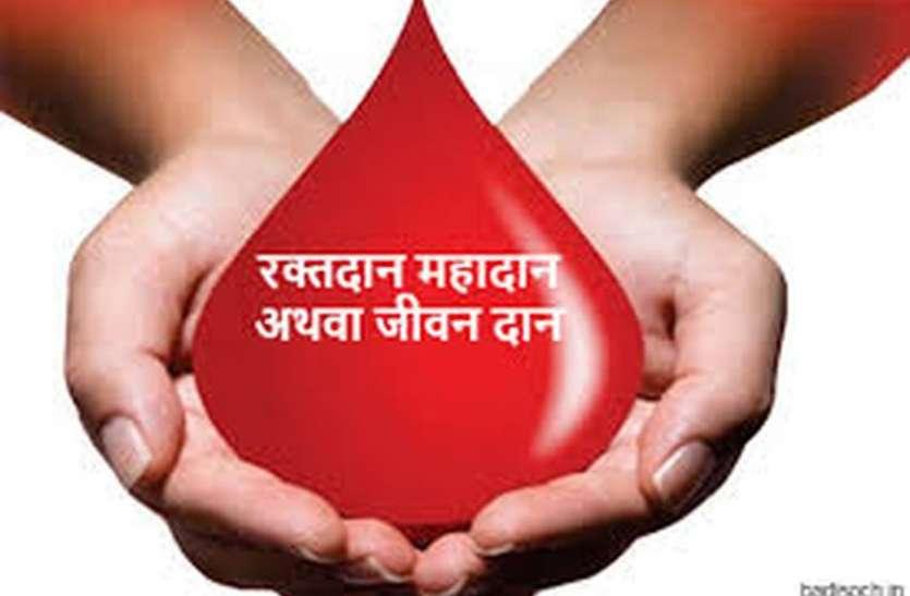 SOCIAL PRIDE NEWS: परवत पाटिया में 59 और श्रीश्याम मंदिर, सूरतधाम पर 55 यूनिट रक्त संग्रहित