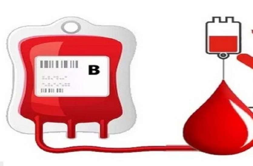 टीका लगवाने से पहले करें रक्तदान, बचेगी कईयों की जान
