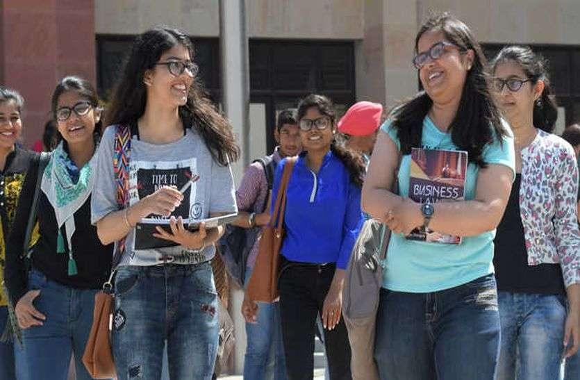 First year UG, PG students to be promoted: स्नातक और स्नातकोत्तर प्रथम वर्ष के विद्यार्थी होंगे प्रमोट, नया शैक्षणिक सत्र 13 सितंबर से होगा शुरू
