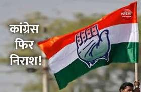 Kerala Assembly Election Results 2021: नतीजों के बाद कांग्रेसी नेता क्यों हैं निराश?