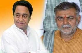 Election Result: भाजपा ने स्वीकार की हार, कांग्रेस बोली- सौदेबाजों को जनता ने दिया जवाब