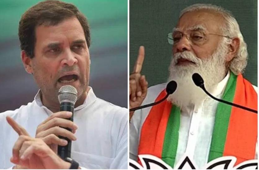 Assembly Election Results 2021: भाजपा-कांग्रेस के भविष्य को प्रभावित करेंगे चुनावी नतीजे