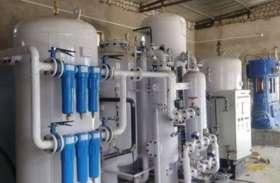 Oxygen Crisis को देखते हुए पूर्व सांसद ने दिखाई दरियादिली, ऑक्सीजन प्लांट के लिए दिए 50 लाख
