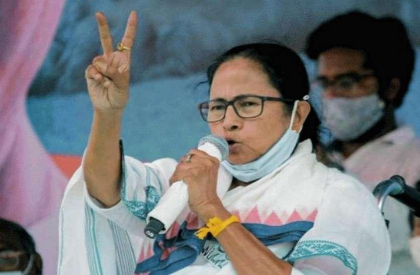 West Bengal Election Results 2021: बंगाल में TMC की प्रचंड जीत, आज राज्यपाल से मिलेंगी ममता बनर्जी