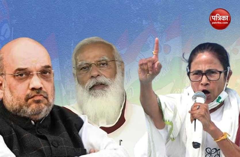 ममता बनर्जी ने पीएम मोदी सहित अन्य भाजपा नेताओं को आम भेजे