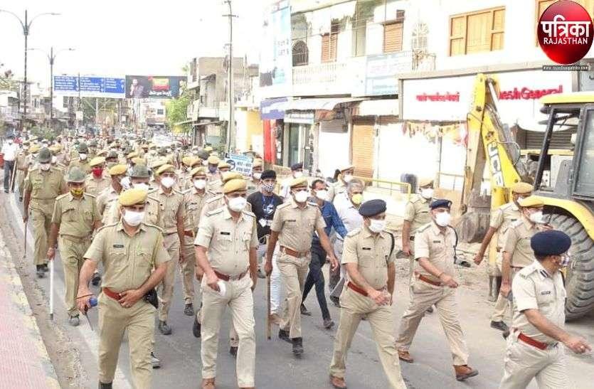 रेड अलर्ट पखवाडा की तैयारी : पुलिस-प्रशासन ने निकाला रूट मार्च, गाइड लाइन की पालना की हिदायत