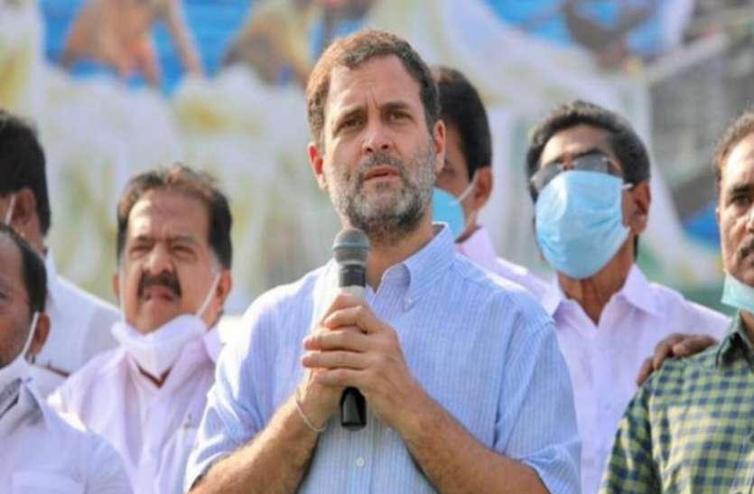 5 किस्से, जब राहुल गांधी खुद की वजह से बने मजाक का पात्र