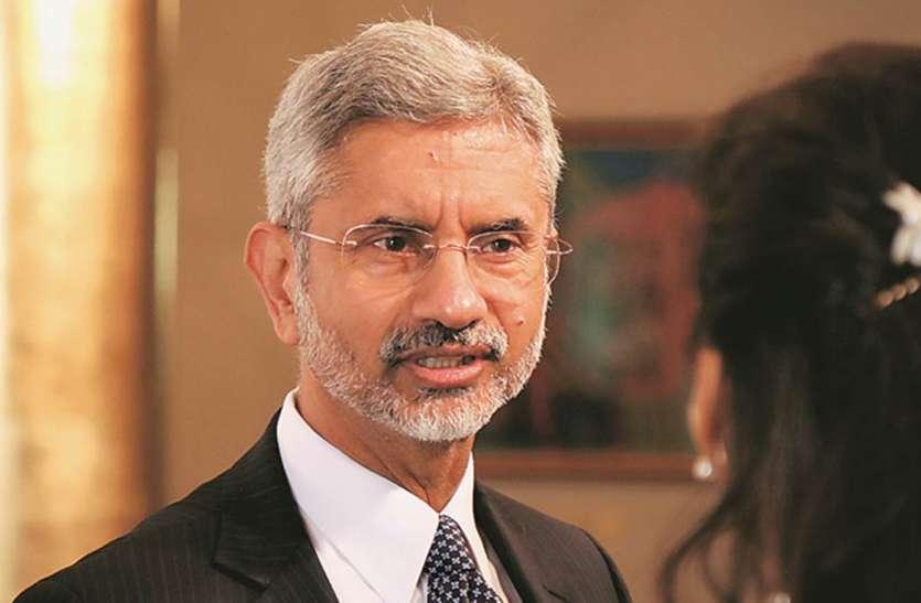 एस जयशंकर ने जयराम के सवालों का दिया जवाब, कहा-विदेश मंत्रालय कभी नहीं सोता