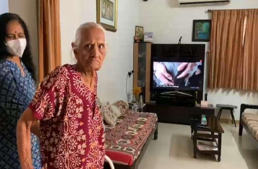 मजबूत मनोबल का कमाल: ९५ वर्षीय सविताबेन ने ६ दिन में कोरोना को दी शिकस्त